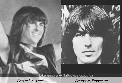 Дидье Маруани и Джордж Харрисон
