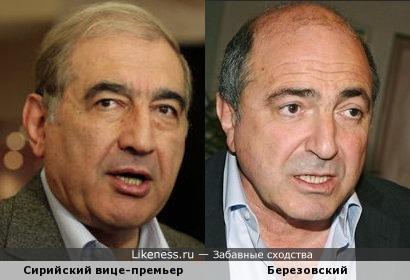 Сирийский вице-премьер Кадри Джамиль и Березовский