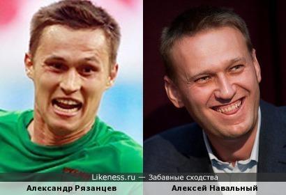 Футболист Александр Рязанцев и Алексей Навальный