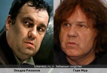 Эльдар Рязанов и Гэри Мур