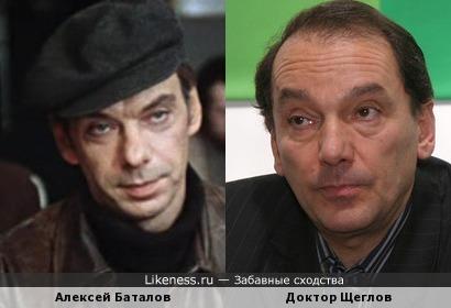 Алексей Баталов и Доктор Щеглов