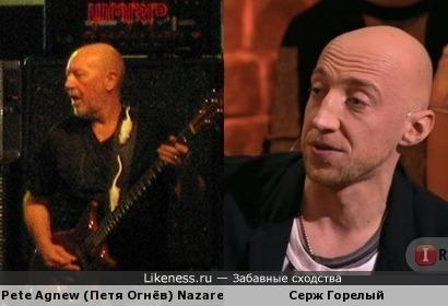 Pete Agnew (Петя Огнёв) из Nazareth и Серж Горелый