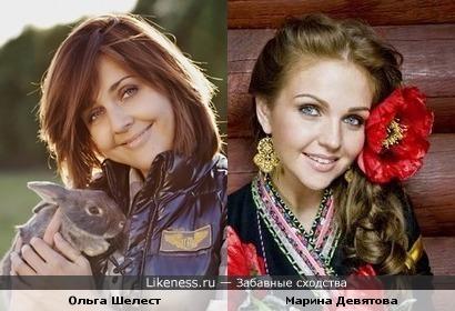 Марина Девятова и Ольга Шелест одинаково обаятельные