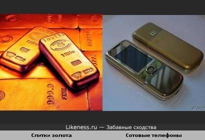 Слитки золота и сотовые телефоны.