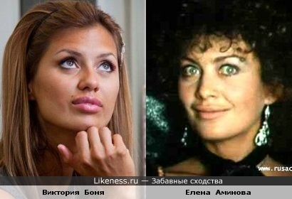 """Боня и Аминова (""""Формула любви"""") похожи!"""