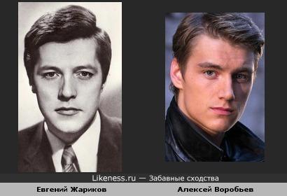 Черты лица этих актеров похожи.