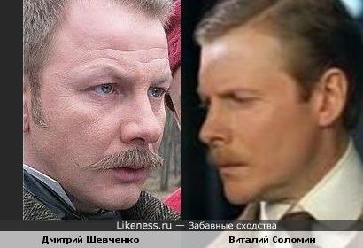 Давно заметила ,что Шевченко очень похож на Соломина,но не могу подобрать более удачные фото,поможете?
