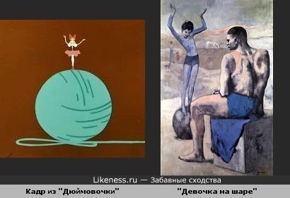 Кадр из мультфильма напомнил картину Пикассо:)