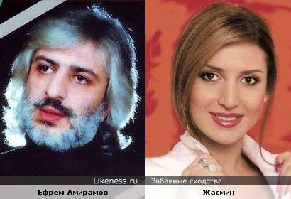 Когда-то я думала,что Амирамов -старший брат Жасмин.