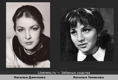 """Тенякова в фильме """"Старшая сестра"""" напоминает мне Данилову."""