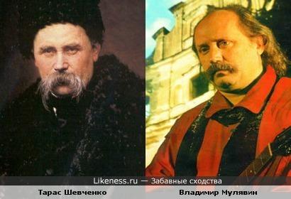 Украинский поэт и белорусский музыкант..