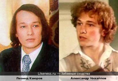 Александр Михайлов похож на Леонида Каюрова.