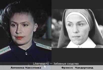 Фрэнсис Макдорманд напомнила мне здесь Антонину Максимову.