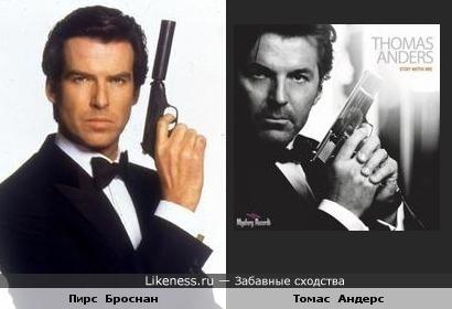 Три сходства в одном))