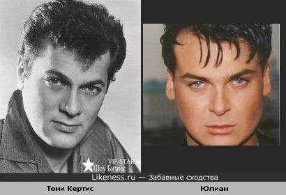 Тони Кертис (В джазе только девушки) и Юлиан немного похожи.