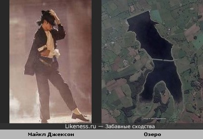 Озеро с неизвестным названием (вид со спутника) похоже на танцующего Джексона