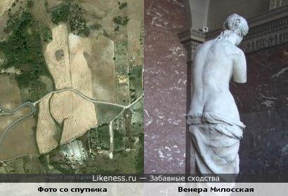 Фото со спутника похоже на скульптуру Венеры