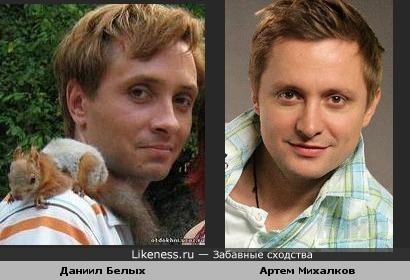 Даниил Белых и Артем Михалков чем-то похожи.