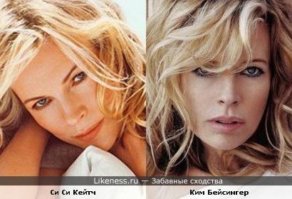 И снова блондинки