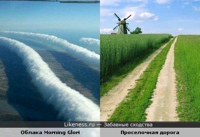 """""""Улица облаков"""" похожа на проселочную дорогу"""