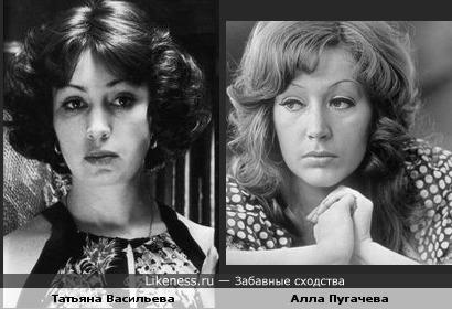 Молодые Васильева и Пугачева похожи