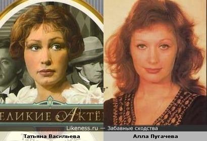 Татьяна Васильева и Алла Пугачева-3
