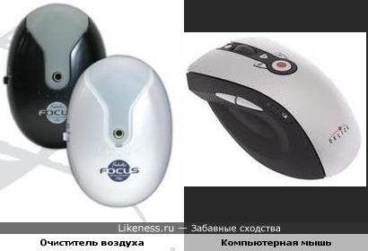Очистители воздуха напоминают мышь для компьютера