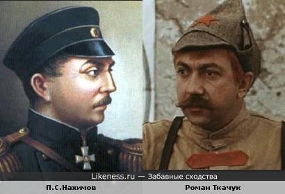 На этом портрете адмирал Нахимов напомнил актера Ткачука
