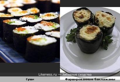 Этот вид суши напоминает фаршированные баклажаны