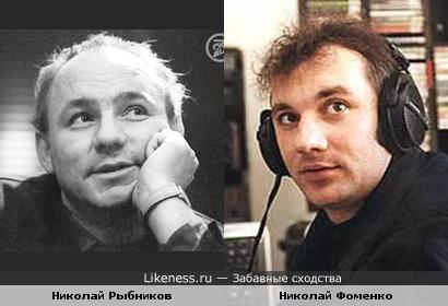 Николай Рыбников и Николай Фоменко
