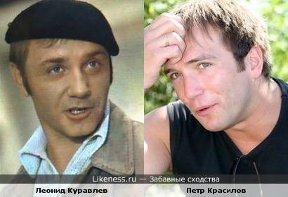 Петр Красилов давно напоминает мне Леонида Куравлева