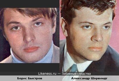 На этом фото Борис Быстров похож на Александра Ширвиндта