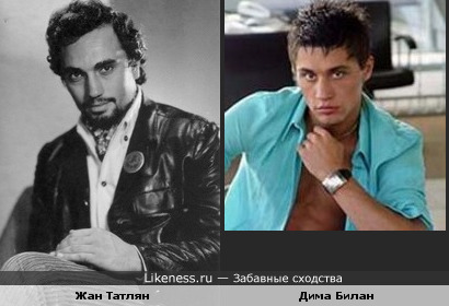 Жан Татлян и Дима Билан