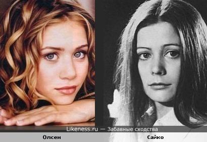 Глаза Сестер Олсен и Натальи Сайко похожи