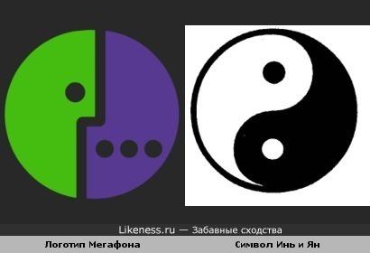 Логотип Мегафона напоминает символ Инь и Ян