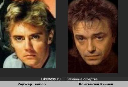 На этих фото есть какое-то сходство..