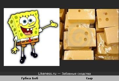 Губка Боб напоминает кусочек сыра