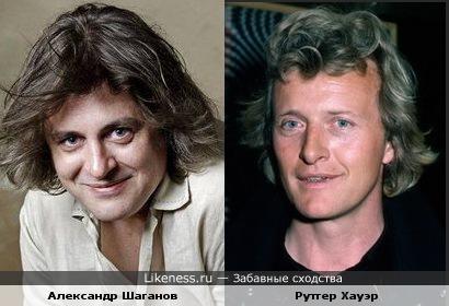 Александр Шаганов и Рутгер Хауэр похожи