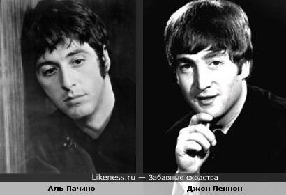 На этом фото Аль Пачино напомнил мне Джона Леннона