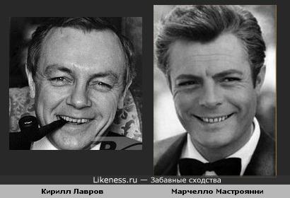 Марчелло Мастроянни и Кирилл Лавров