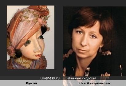 Эта кукла напомнила Лию Ахеджакову