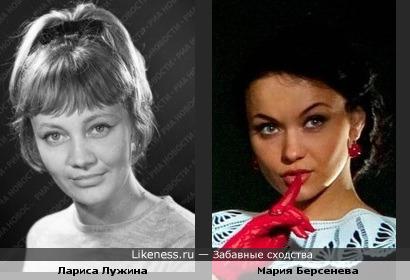 Лариса Лужина и Мария Берсенева