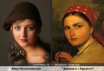 Девушка с картины Венецианова похожа на Анну Михайловскую