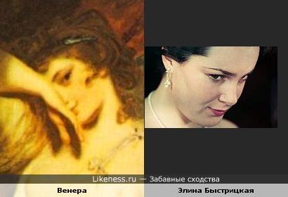 """Леди Гамильтон на картине Джошуа Рейнольдса """"Амур развязывает пояс Венеры"""" напоминает Элину Быстрицкую.."""