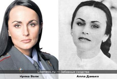 Ирина Волк и Алла Данько