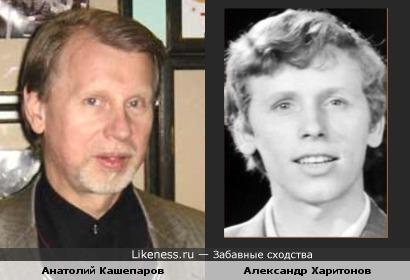 """""""Песняр"""" Анатолий Кашепаров и актер Александр Харитонов"""
