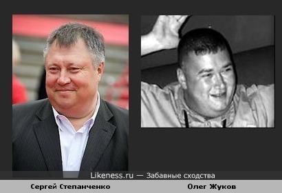 Сергей Степанченко и Олег Жуков..