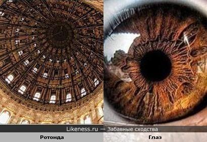 Ротонда Воскресенского Собора напоминает глаз