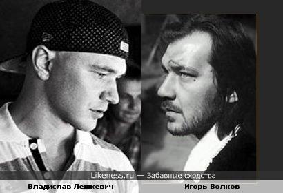 "Владислав Лешкевич (""Каста"") похож на актёра Игоря Волкова"