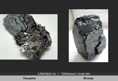 Минерал гематит похож на древесный уголь